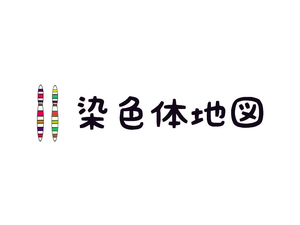 【計算問題】組み換え価と遺伝子間距離